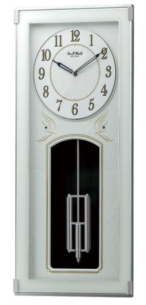 Rhythm Iris Clock